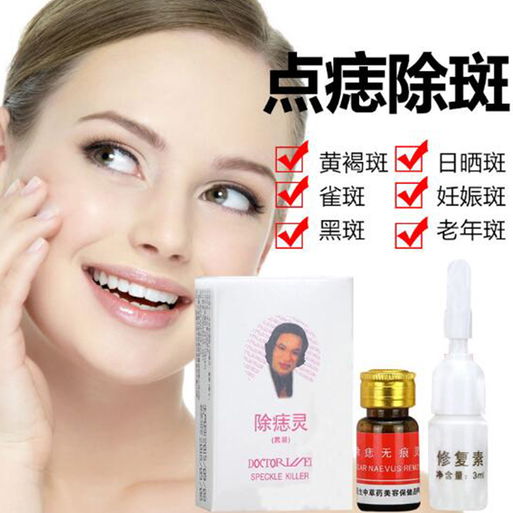Mole Skin Tag Repair Solution Painless Mole Skin Dark Spot Repair Face Wart Tag Freckle Repair Cream Oil D068 in Patches from Beauty Health