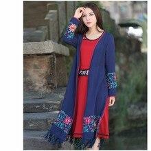 Этнический женский кардиган, осенний, весенний, богемный, винтажный, длинный рукав, v-образный вырез, темно-синий, с кисточками, вышивка, кардиган, трикотаж, Cheshanf