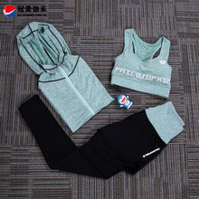 Autumn and winter new women s sports set long sleeve and even the cap yoga clothing