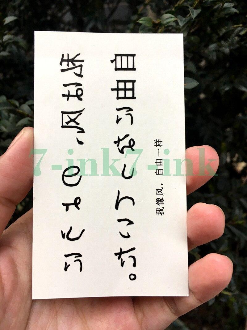 Waterproof Temporary Tattoo Sticker Japanese Chinese Letter Tatto Flash Tatoo Fake Tattoos For Men Women