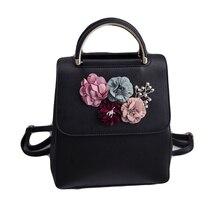 Модные 3D Цветочные Аппликации из искусственной кожи рюкзак в стиле ретро для девочек-подростков школьная сумка рюкзак сумка