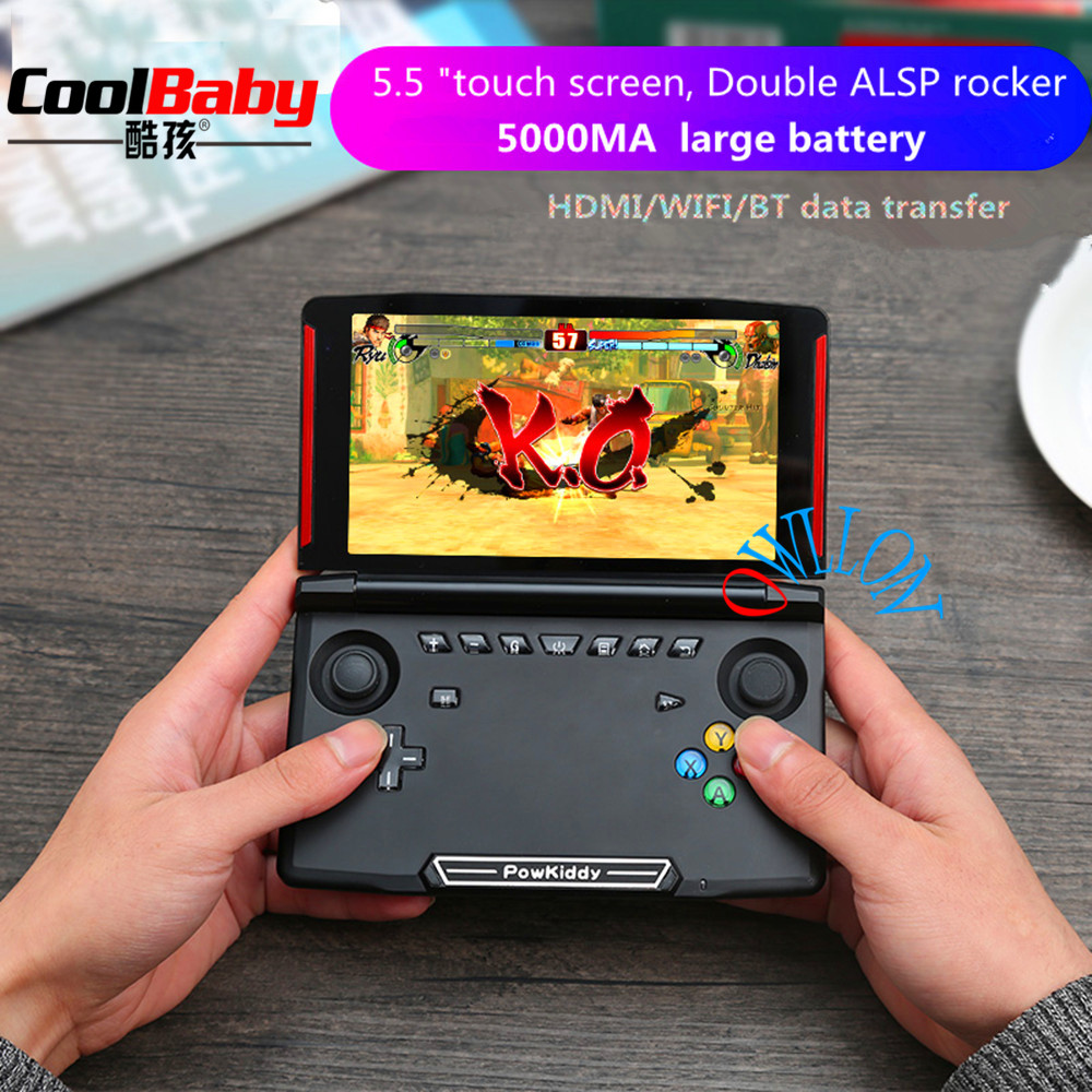 touch screen Android Handheld Game Console, X18 Andriod Handheld Game Console 5.5 inch Quad Core 2G+16G Game Player