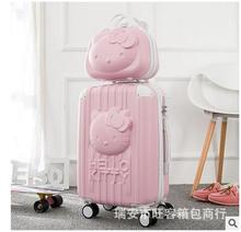 Hello Kitty 20″ Inch Travel Luggage Suitcase on wheels Luggage trolley bag cabin women suitcase Travel Rolling Case On Wheels