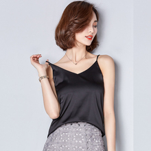 New Style Of Sleeveless Shirt For Women