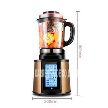 1pc PB18 Broken wall cooking machine multi - functional glass heating home automatic milk mixer 2200W 4800 r / min hot sale