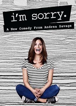 《我很抱歉 第一季》2017年美国喜剧电视剧在线观看