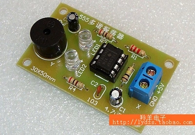 Casual concurrence Electronic multi vibrator
