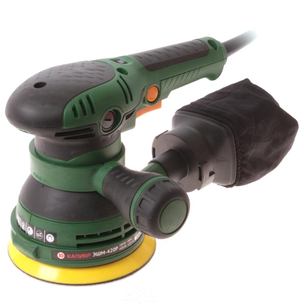 Multifunctional mini electric tool orbital sander / grinding machine Kalibr ESHM-420R grinding machines orbital makita bo5030k