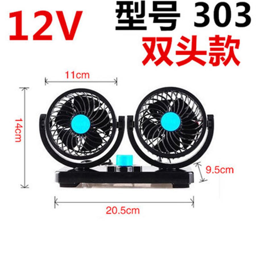 fan-303SD12V2T 1