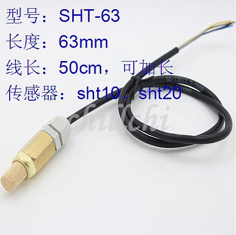 PE double waterproof temperature and humidity sensor SHT10 soil temperature and humidity -65 imported flue-cured tobacco