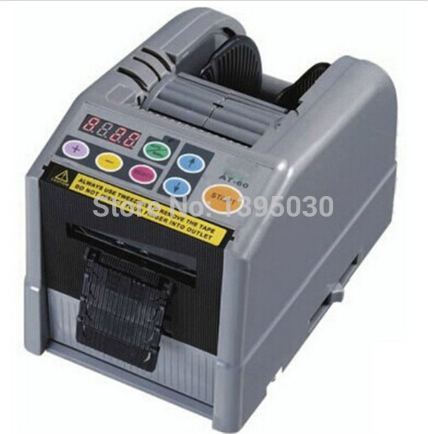 цены  1pc AT-60 Hot sale automatic tape dispenser /wide 60MM tape cutting machine