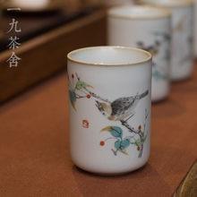 Керамическая чашка кунг фу ручной работы чайный набор с сомнительной
