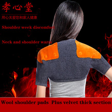 Authentic Warm Bed Winter Wool Shoulder Guard Kanjian Thickening In Elderly Men And Women cashmere knee warm old product joints cold wool winter spontaneous hot upset elderly men and women lengthen your knees