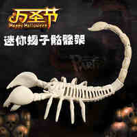 Halloween Decoration Accessories Haunted House Scorpion Skull Bone Model Frame Horror Bar Video Stand