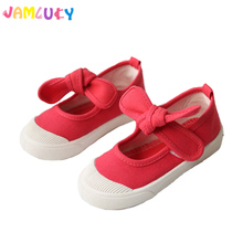 Sweet Canvas Color Flat