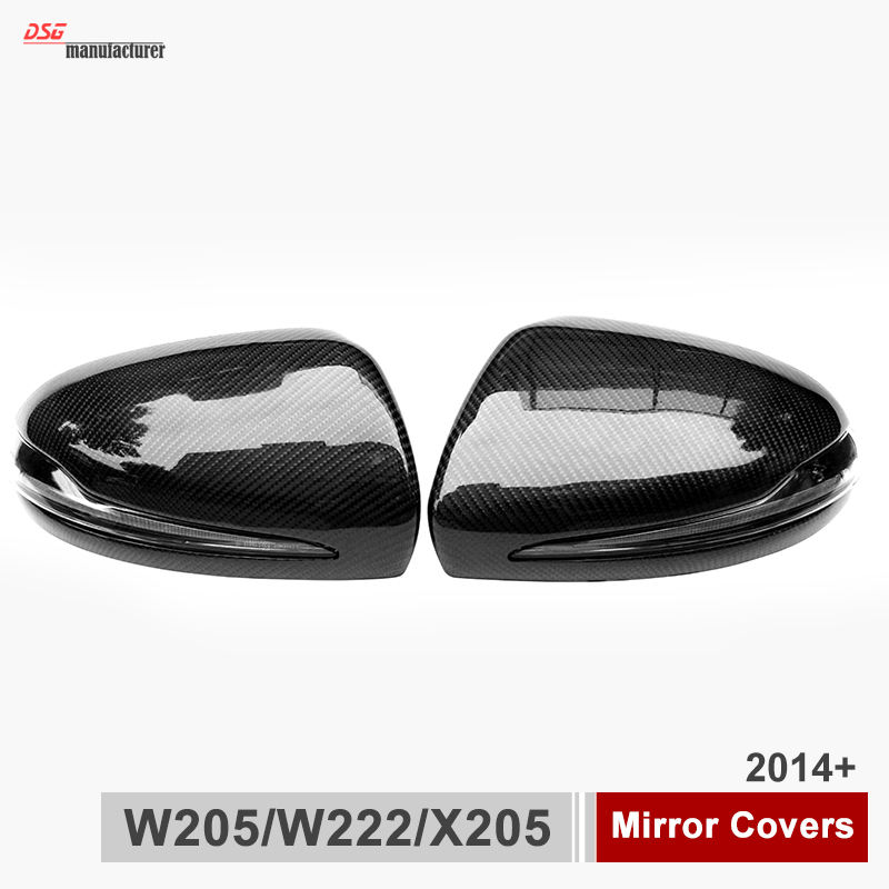 Mercedes w205 carbon fiber door side wing rearview mirror cover replacement for Benz W213 S class