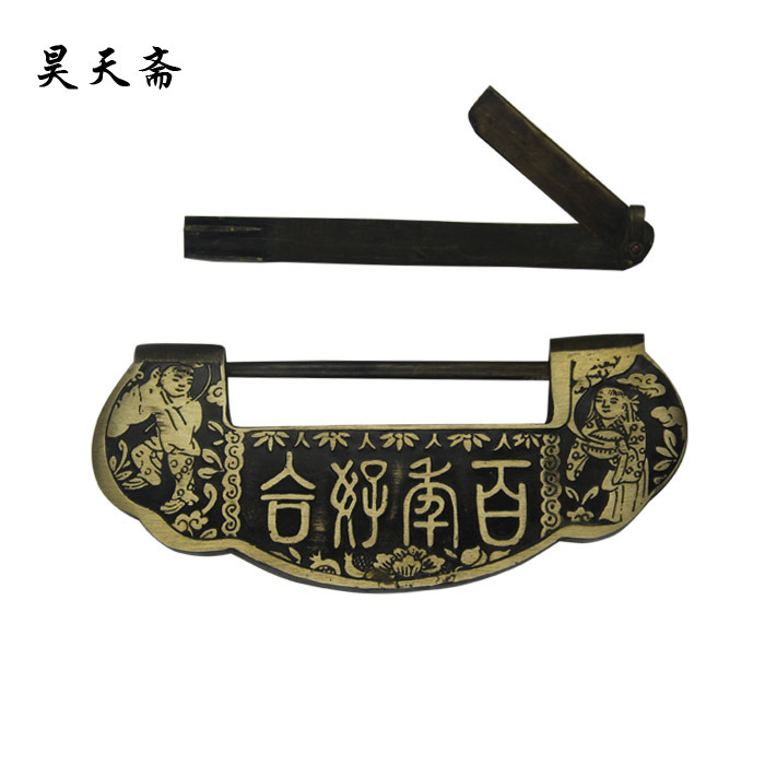 [Haotian vegetarian] antique copper ingot lock / Copper Lock / cabinet Lock 18cm / cabinet lock HTH-087[Haotian vegetarian] antique copper ingot lock / Copper Lock / cabinet Lock 18cm / cabinet lock HTH-087