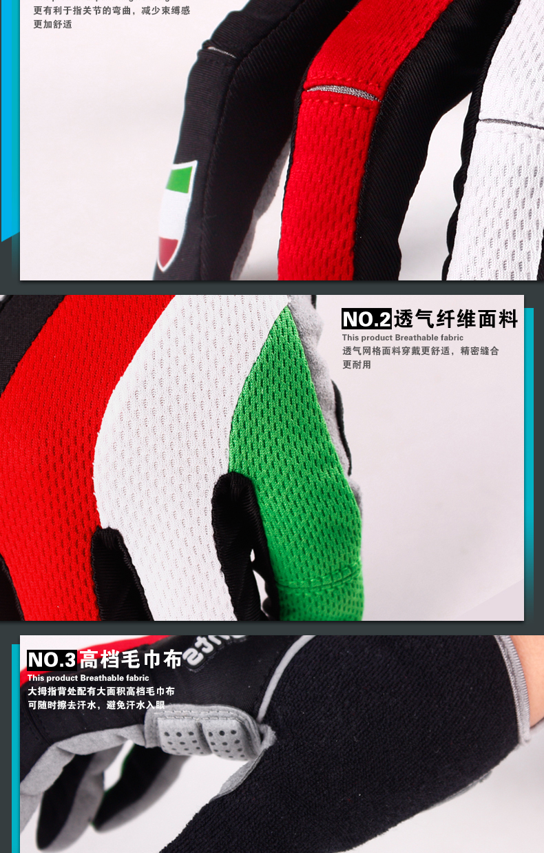 Cheap guantes ciclismo