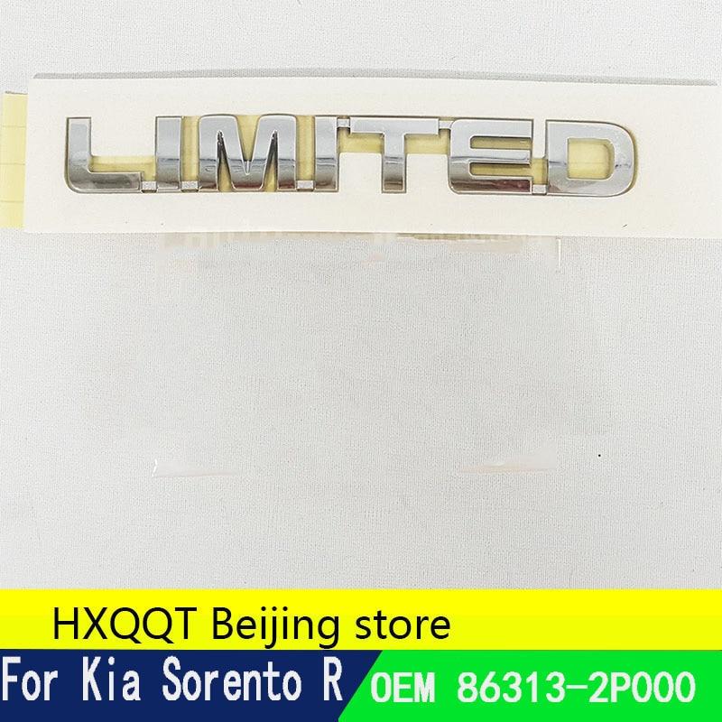 OEM 863132P000 Genuine Rear LIMITED Chrome Emblem For 2010-2016 KIA Sorento