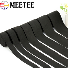 10Yards Black White Nylon Elastic Band Trousers Skirt Stretching Elastic Webbings Bags Sewing Rubberband Garment DIY Accessories цена и фото