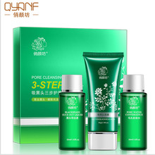 QYANF peel-off mask nose care Facial Treatments beauty Whitening remove black head face mask acne treatment skin care set