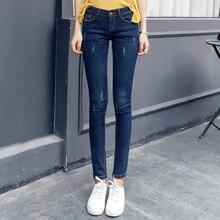 wangcangli Fashion Jeans women large thin size women pants slim jeans woman tights lady Jeans 26-32 plus size jeans for women