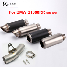 61mm Motorcycle laser Exhaust +Exhaust Middle Pipe Case For BMW S1000RR 2010-2016 Link Pipe Exhaust Muffler Silence