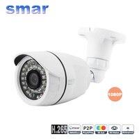 Hi3516D OV4689 4MP IP Camera H 265 Onvif 4 Megapixel Mini Bullet Camera Outdoor IR CUT