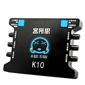 XOX K10 USB independent sound card external sound card 2-channel Interface for mobile notebook desktop computer K song recording(China)