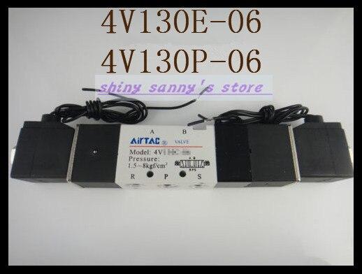 1Pcs 4V130E-06 AC110V  Solenoid Air Valve 5 port 3 position BSP 1/8 подвесной светильник la lampada 130 l 130 8 40