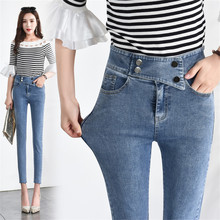 Soft Skinny Jeans For Women High Waist Elastic Casual Ankle Length Stretch Denim Pencil Pants Female Trousers Boyfriend Korean