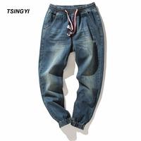 Tsingyi Denim Stretch Elastic Waist Jeans Men Blue Cargo Drawstring Harem Jeans Homme 100 Cotton Plus