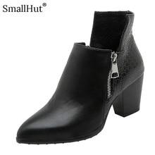 High Heel Ankle Boots Women Autumn Ladies Fashion Square Heel E110 Short Plush Elegant Woman Black Pointed Toe Short Boots цена в Москве и Питере