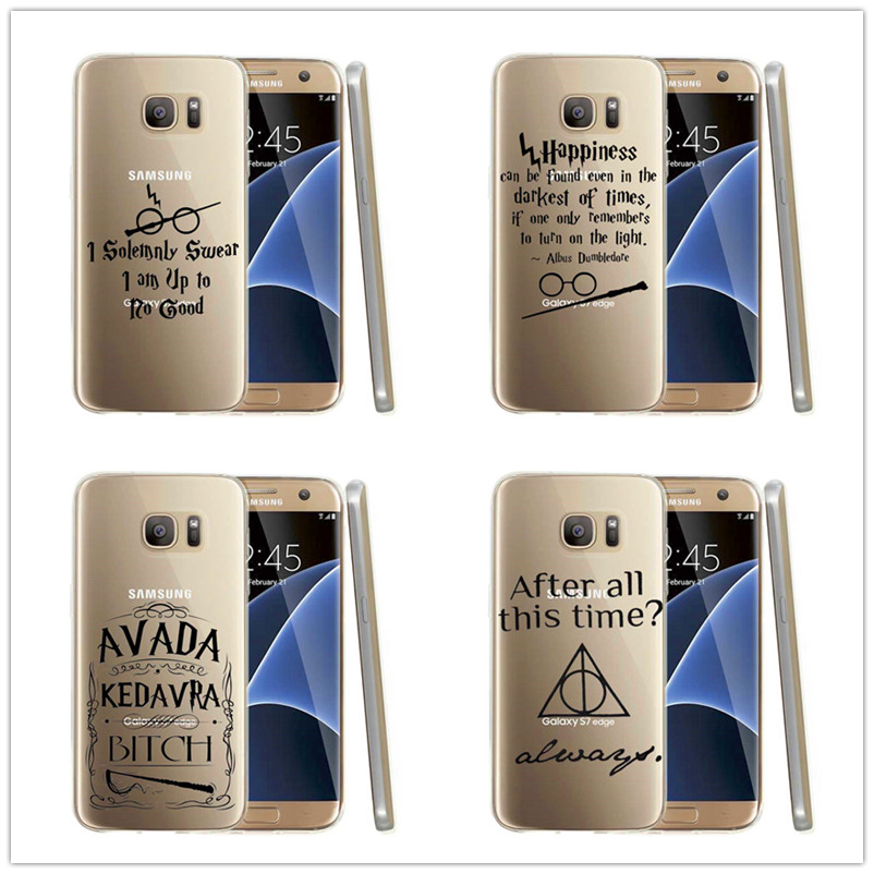 coque harry potter samsung galaxy s7