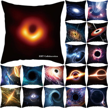 Mysterious Explosion Peach Skin Cushion Cover Cosmic Black Hole Pattern Print Pillowcase Sofa Home Decoration