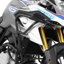 SUMINJIE для BMW G310GS G310 GS- Мотоциклетный Бак протектор Верхняя и нижняя Карш бар Защита двигателя бампер крышка Черный