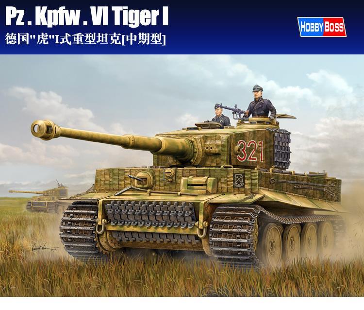 Trumpeter  model 82601 World War II German Tiger heavy tank mid type