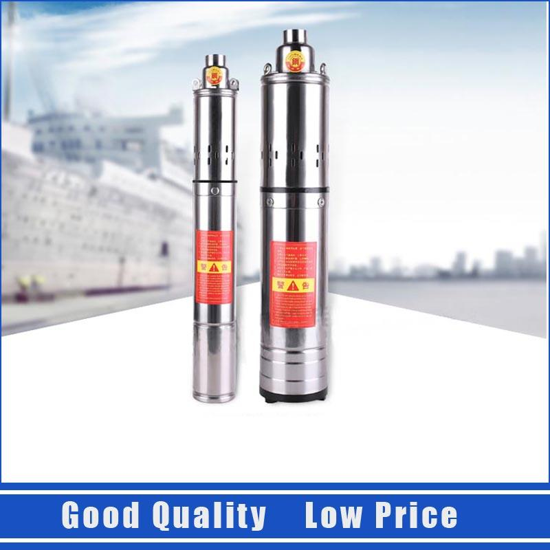 High Efficiency Garden Submersible Pump Electric Submersible Pump 220V For Home Use 0 75kw self priming water pump for high rise wells in the river lake 220v household jet garden pump 4 5m3 h big capacity