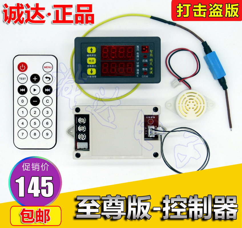 Laser High Voltage Package Drive Board, Control Board, Mobile Phone Inverter Accessories, 8 Lights Alarm Board Counter cxa 0245 pcu p023 tdk lcd inverter high voltage switchboard board