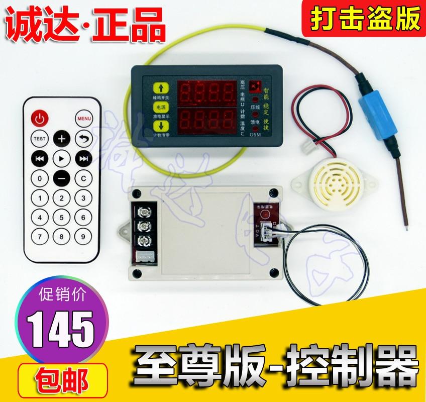 Laser High Voltage Package Drive Board, Control Board, Mobile Phone Inverter Accessories, 8 Lights Alarm Board Counter cxa 0373 pcu p158b original tdk lcd inverter high voltage switchboard board