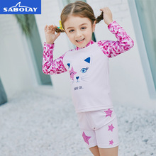 SABOLAY Summer Kids Swimwear for Girls Children's Long Sleeve Cute Cartoon Swimwear Rash Guards UV Protection Beach Swimsuit