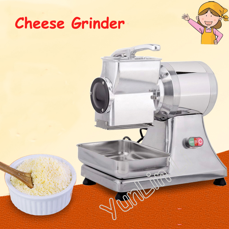 110V/220V Cheese Grinder Electric Commercial Cheese Grater CG55SH blomus 63565 cheese grater