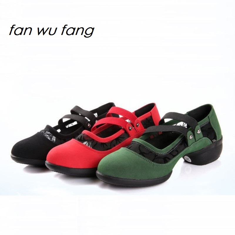 fan wu fang 2017 New Arrival Cut outs Upper Pleuche Soft Sole Dance Sneakers Modern Jazz