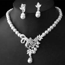 Хрустальное жемчужное ожерелье и серьги Свадебная вечеринка