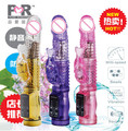 3 color Rabbit Dildo 12 functions fish vibrator with clitoris stimulator and g-spot Rolling sex toy vibrator for women