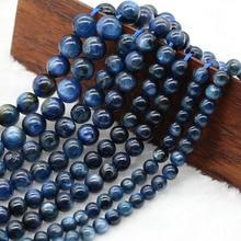 4-12 мм Натуральные Синие Бусины Из кианитов, круглые бусины для рукоделия, бусины для изготовления ювелирных изделий, аксессуары, 15 дюймов, подарок для женщин и мужчин