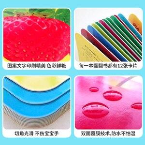 Image 4 - 10 pièces/ensemble, nouvelles cartes à caractères chinois pour léducation préscolaire, apprentissage préscolaire, avec image, développement du cerveau gauche et droit
