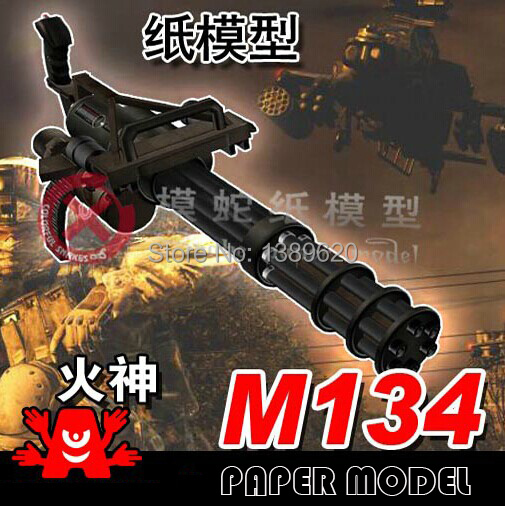 Paper model weapons Gatling M134 Vulcan machine gun simulation 1:1 Scale 3d puzzles model toys Free shipping ...