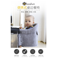 Baby dining chair baby eating seat foldable portable compact dining table and chairs children dining chair