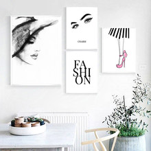 Black And White Canvas Art Quotes Posters Prints Women Picture Nordic Poster Eyes Wall Pictures for Living Room Unframed